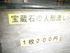 P8170246