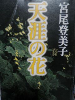 P9100021_2
