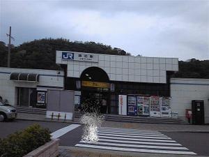 JR御坊駅からJR湯浅駅: 山が大好...