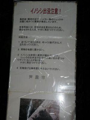 P8240009