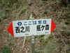 Dscf0048_5