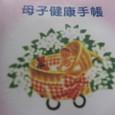 31 兵庫県姫路市・白い花と乳母車