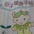 ④緑の新芽と赤ちゃん