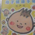 ⑤黄色い赤ちゃんと家族